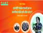 """FAST mời tham dự hội thảo """"Quyết toán thuế 2016 – Những vấn đề cần lưu ý"""" lần 2 tại Hà Nội"""