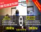 FTMS Hà Nội khai giảng các khoá PHÂN TÍCH BÁO CÁO TÀI CHÍNH: Cấp độ cơ bàn & cấp độ nâng cao