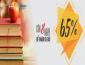 Chỉ còn 8 ngày để nhận ưu đãi 65% học phí hấp dẫn từ Vietsourcing
