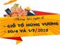 Thông báo lịch nghỉ giỗ tỗ Hùng Vương, 30/04 – 01/05/2018