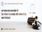 Một số điểm cần lưu ý khi triển khai HĐĐT – So sánh Thông tư 68 và thông tư 32
